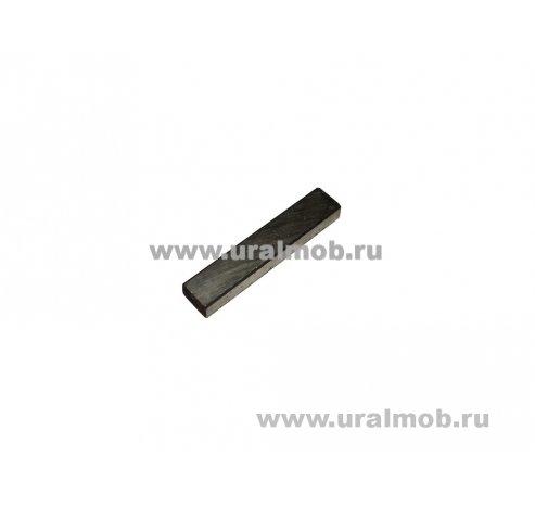 Фото: Шпонка сегмент 4х6,5 наконечника рыч. перек. передач (АЗ УРАЛ), арт. 338082 П29