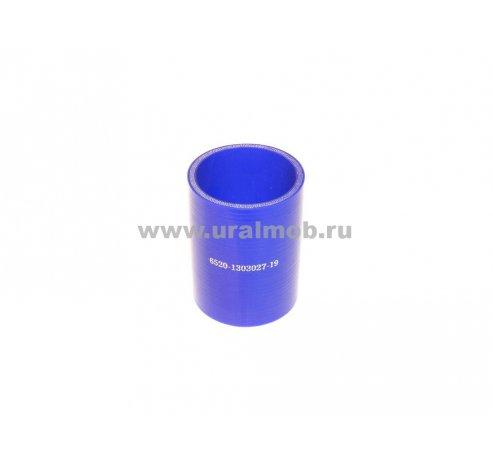 Фото: 6520-1303027-19 Патрубок КАМАЗ радиатора нижний Cummins (L90, d60) (Синий Силикон) _