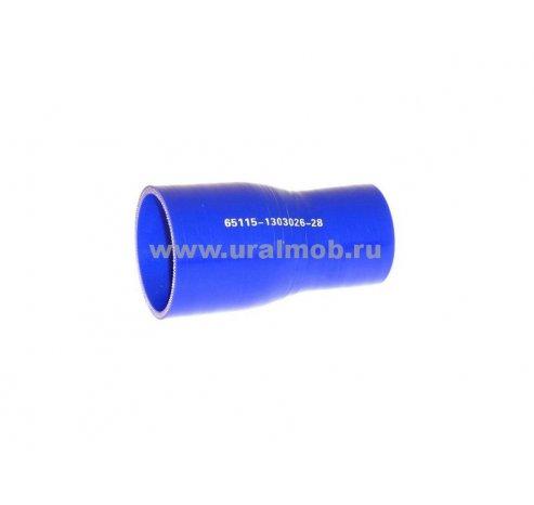 Фото: 65115-1303026-28 Патрубок КАМАЗ радиатора нижний Cummins (L120, d60/46) (Синий Силикон) _