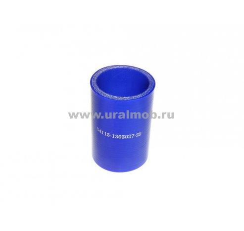 Фото: 54115-1303026-29 Патрубок КАМАЗ радиатора нижний Cummins (L90, d66) (Синий Силикон) _