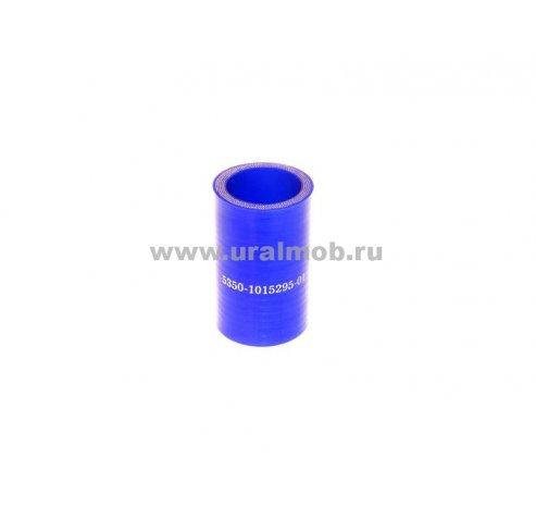 Фото: 5350-1015295-01 Патрубок КАМАЗ установки ПЖД-30 (L70, d32) (Синий Силикон)