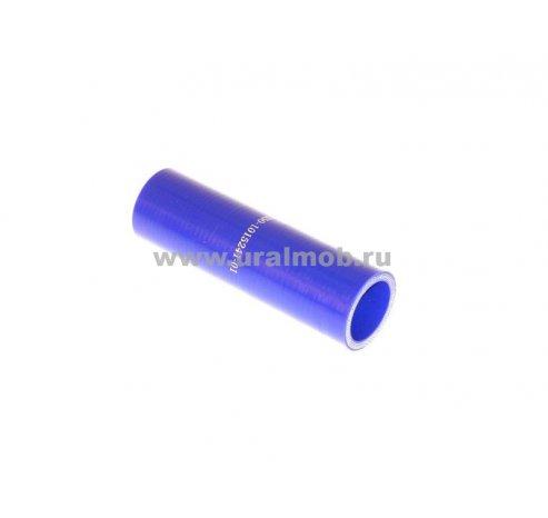 Фото: 5350-1015241-01 Патрубок КАМАЗ установки ПЖД-30 (L135, d32) (Синий Силикон) _