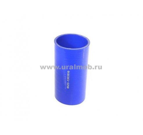 Фото: 6522-1303010-01 Патрубок КАМАЗ радиатора верхний (L130, d60) (Синий Силикон)