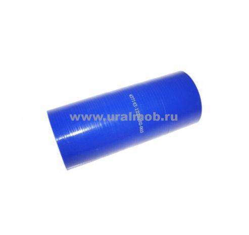 Фото: 437143-1323092-003 Патрубок МАЗ интеркулера (L180, d70) (Синий Силикон)