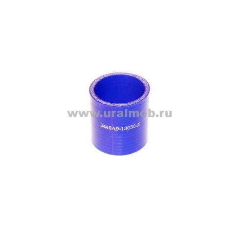 Фото: 5440А9-1303010 Патрубок МАЗ радиатора верхний (L60, d50) (Синий Силикон) _