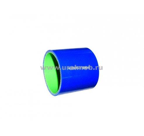 Фото: 4320Я3-1109043-С Муфта соединительная турбокомпрессора (d76, l80) (дв.ЯМЗ-236НЕ2) (Синий Силикон)