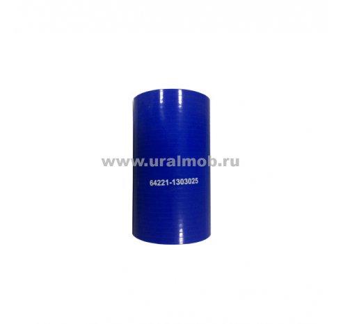 Фото: 64221-1303025 Патрубок МАЗ насоса водяного отводящий (L130, d70) (Синий Силикон) _