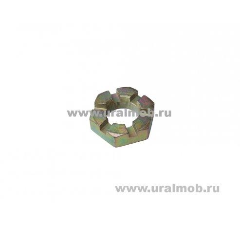 Фото: 335065 П29 Гайка сошки рулевого механизма (М33*1,5) (АЗ УРАЛ)