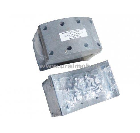 Фото: 55571Х-3501105 к-т Накладка тормозная УРАЛ (сверлёная) комплект 8шт. с заклепками